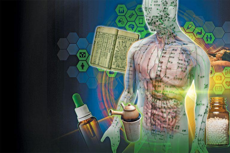 pseudoterapias