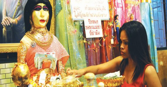 Fantasmas tailandeses