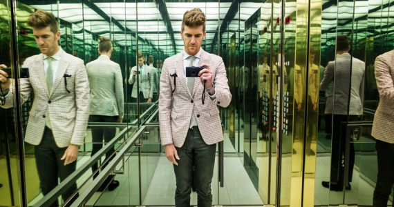 espejos en un elevador