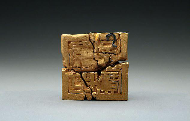 sello de oro dinastía Ming