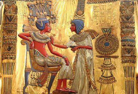 Amenhotep IV