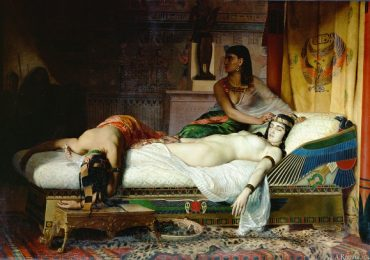 cobra egipcia