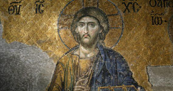 evangelio que menciona a la esposa de jesus