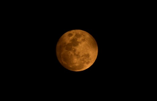 fenómeno astronómico luna