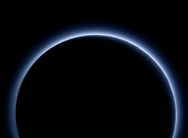 Plutón atmósfera